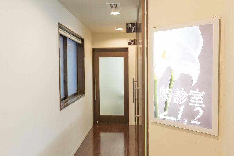 特診室入り口